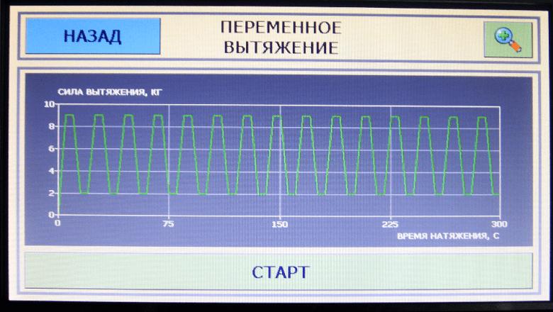 комплекс подводного вытяжения позвоночника